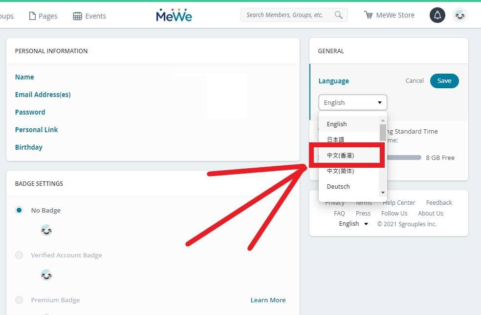 再無障礙 MeWe新增繁體中文介面 幾步教你設定齊齊加入「移民潮」