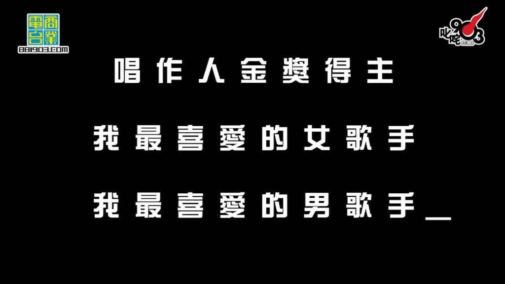 【叱咤樂壇2020】莫文蔚大唱21首經典金曲 周國賢、鄭欣宜、林奕匡夾Band組隊一日限定