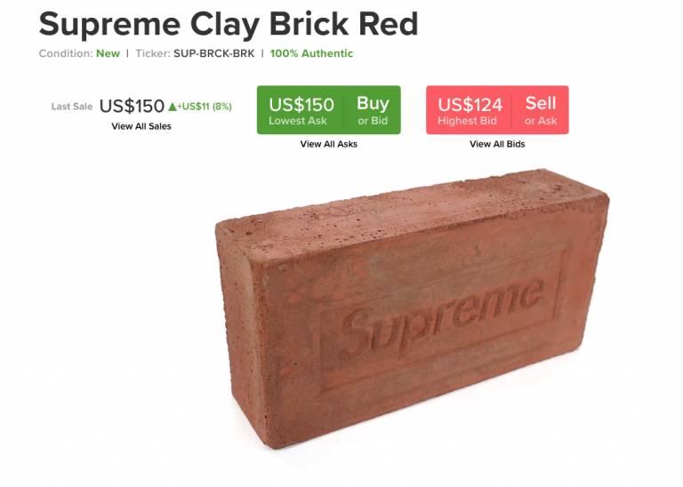 Supreme磚頭