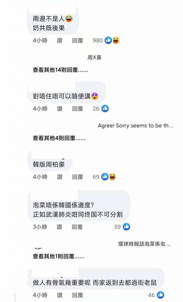 韓國吃播主播得罪中國大陸網民 慘遭經紀公司拋棄