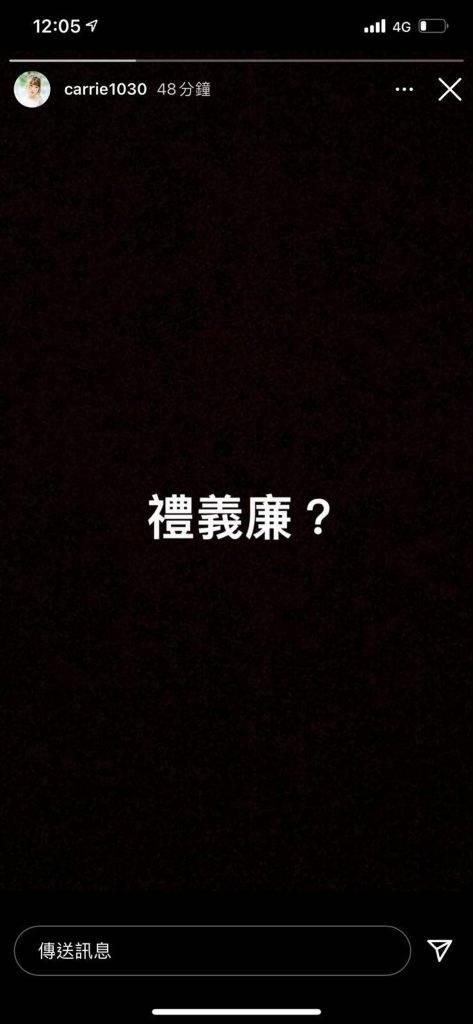 吳保錡個人社交網上發長文 前度賴嘉賢嘲諷「禮儀廉」兼要求對方24小時內公開道歉