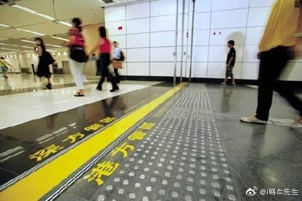 由上月初開始,有不少港人經深圳灣返回內地避疫兼過新年(圖片來源:蝸牛先生微博)