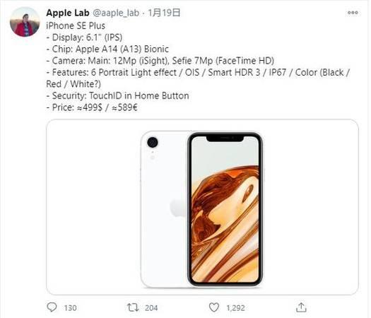 外媒亦指出,iPhone SE Plus將有可能保留瀏海屏幕,以及取消Face ID功能