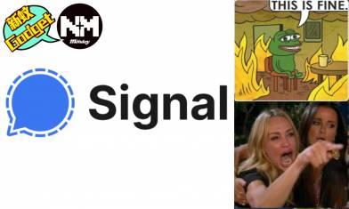 【Signal教學】極速輕鬆DIY自製專屬貼圖 動態貼圖1分鐘搞掂!