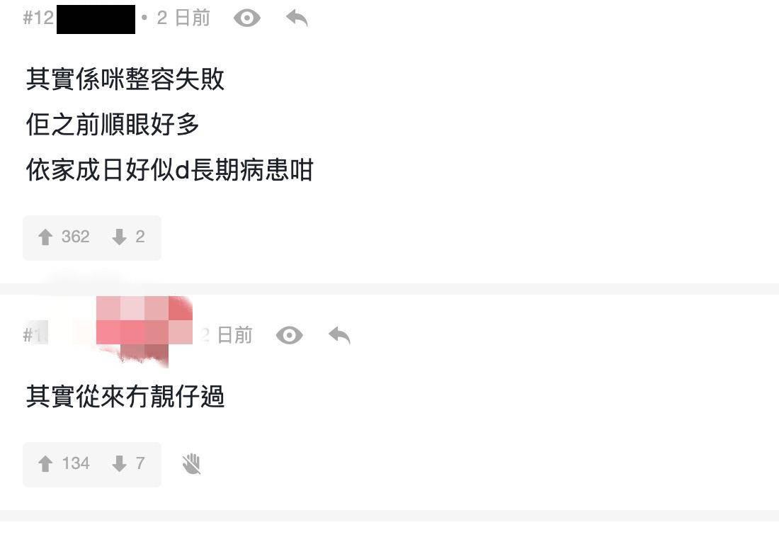 袁偉豪不滿被指「越老越崩壞」!千字文反擊:我面容略為攰一點都係正常!