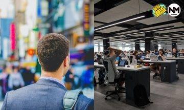 揀工難題 人工2.2萬大公司 VS 人工2.8萬細公司 點解網民一面倒話情願人工低都要揀大公司?