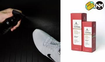 衣物消毒殺菌 時裝人必備新冠肺炎波鞋防疫產品  A.I. SHIELD清潔系列