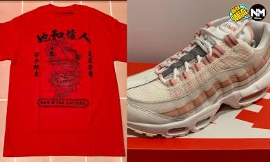 女裝開倉! 大量波鞋丶潮服低至三折 Nike x Off-White首度減價