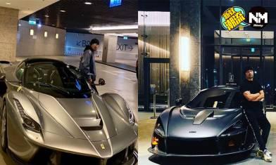 周杰倫名車合集 蝙蝠車丶Ferrari、McLaren部部Dream Car