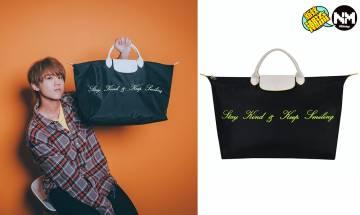姜濤與LONGCHAMP聯乘推出別注手袋 全港限量發售99個