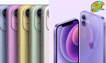 iPhone 13價錢| 4機款價錢流出!7大重點消息:發售日、支援 5G mmWave兼加入「LiDAR」掃描儀!