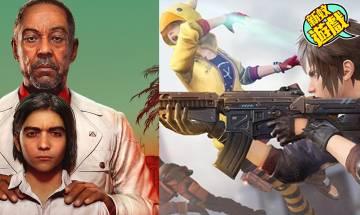 PS5遊戲推薦2021|懶人包 極地戰嚎 6/Final Fantasy系列 盤點12款必玩Game (持續更新)
