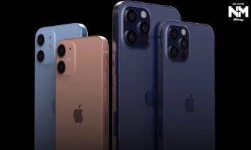 【iPhone 13】iPhone 13 傳出5大重點消息 支援 5G mmWave兼加入「LiDAR」掃描儀!