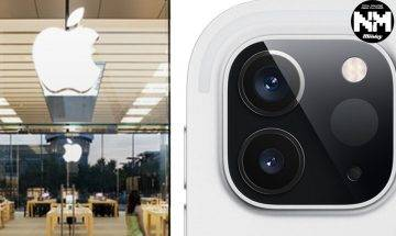 iOS 14.4內發現防範第三方鏡頭代碼 封殺非原廠iPhone鏡頭