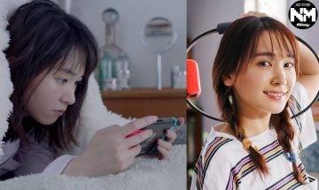 患「任天堂姆指病」人數上升 日本遊戲玩家打機過度引發姆指病