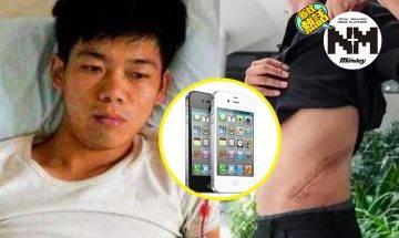 【iPhone】男子十年前賣腎買iPhone!如今生活成困竟然知名度大增