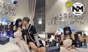 【女友禮物】男友補送女友 1至20歲禮物!網民:拉高晒個CURVE
