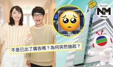 【逃恥SP】TVB臨時取消上架!網民:逃避雖可恥但有用  原因係……