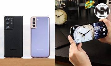 Galaxy S21系列上手率先睇!5大特色Vlogger輕裝拍片好幫手  Samsung4鏡頭機皇、內置Super Steady穩定拍攝