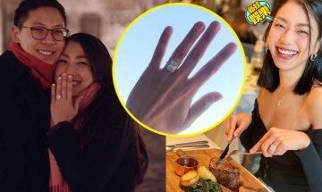 姜麗文收巨型求婚戒指:寧要水晶戒唔收鑽石 跟老公決定將錢留作善事