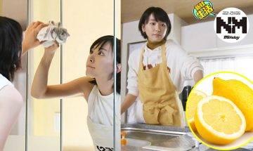 【大掃除技巧】廿八洗邋遢其實有方法!教你15個執屋清潔小技巧!