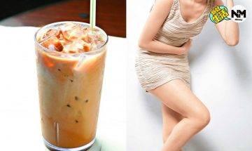 飲凍奶茶易肚痾?處理不當易有大腸桿菌! 專家拆解4大原因!