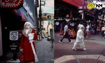 日本最老妓女為愛站街60年 24歲慘被騙當慰安婦「如果再給我三十年,我想當個好太太」