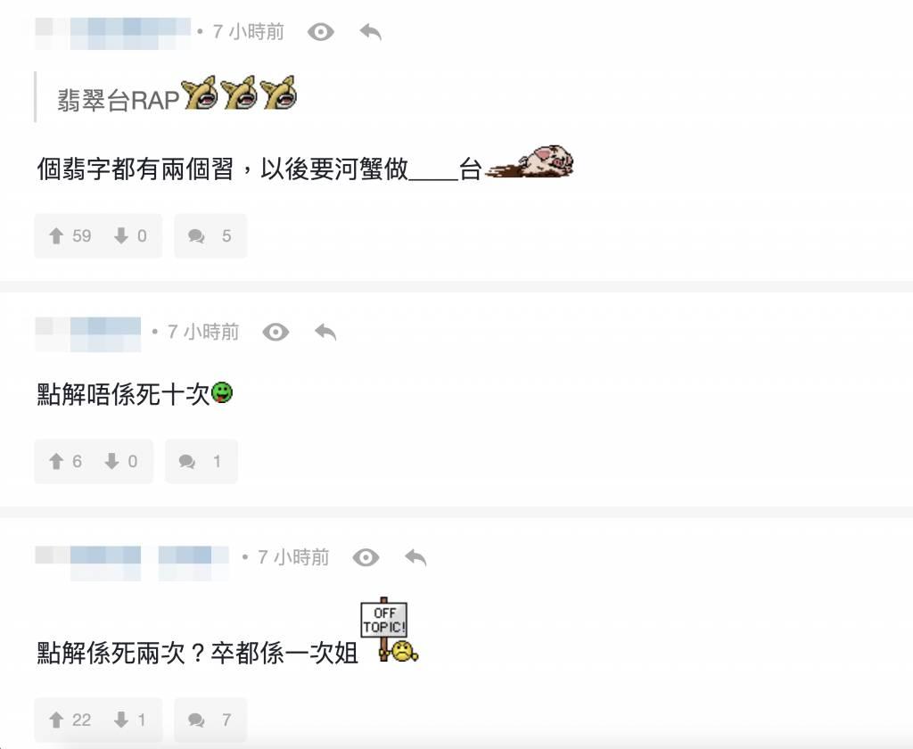 有不少香港網友都不明為何是指「死兩次」