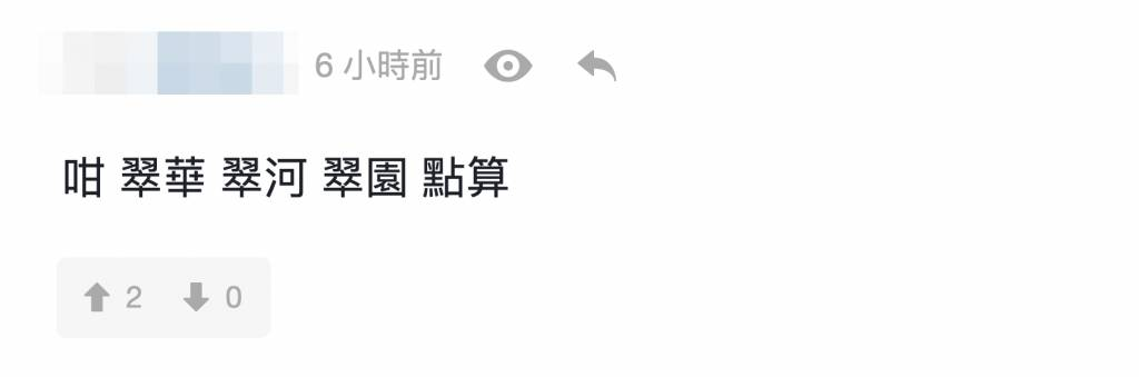 「翠」字隱喻「習近平死兩次」微博再掀「文字獄」?!日本手遊角色要改用羅馬併音 網友:等大陸翠華改名!