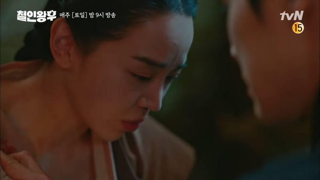 「中殿MAMA」金昭容被失蹤多日王帝哲宗(金正賢飾),二人見面後相擁,最後還激動擁吻