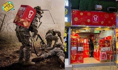 【新年賀禮】紅當當夠晒旺!香港驚現嘉頓雜餅新春Outlet