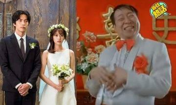 【結婚人情】網民大爆公務員新娘樣衰R人情!網民:俾足$101慶佢日日有今日