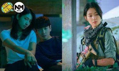 【西西弗斯的神話】Netflix新韓劇一上即霸Top 1!天才工程師遇上未來戰士的故事!