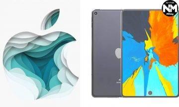 【Apple iPad Pro、iPad mini 6、AirTags】Apple發布會傳3月網上舉行 將推出全新iPad Pro、iPad mini 6、AirTags