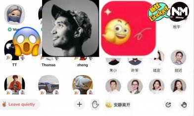 【Clubhouse】介面激似原版 網民難分真假 中國驚傳牆內版《Clubhouse》