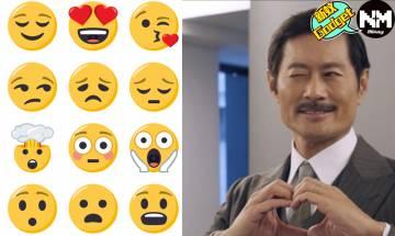 Emoji世界表情日排名出爐 最受歡迎符號竟然係佢 呢個圖案唔好亂send