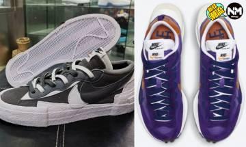 Sacai x Nike聯名波鞋4款新色曝光 2021年必入手鞋款