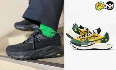 2021新年新波鞋推介 Nike、HOKA有乜今年必買?