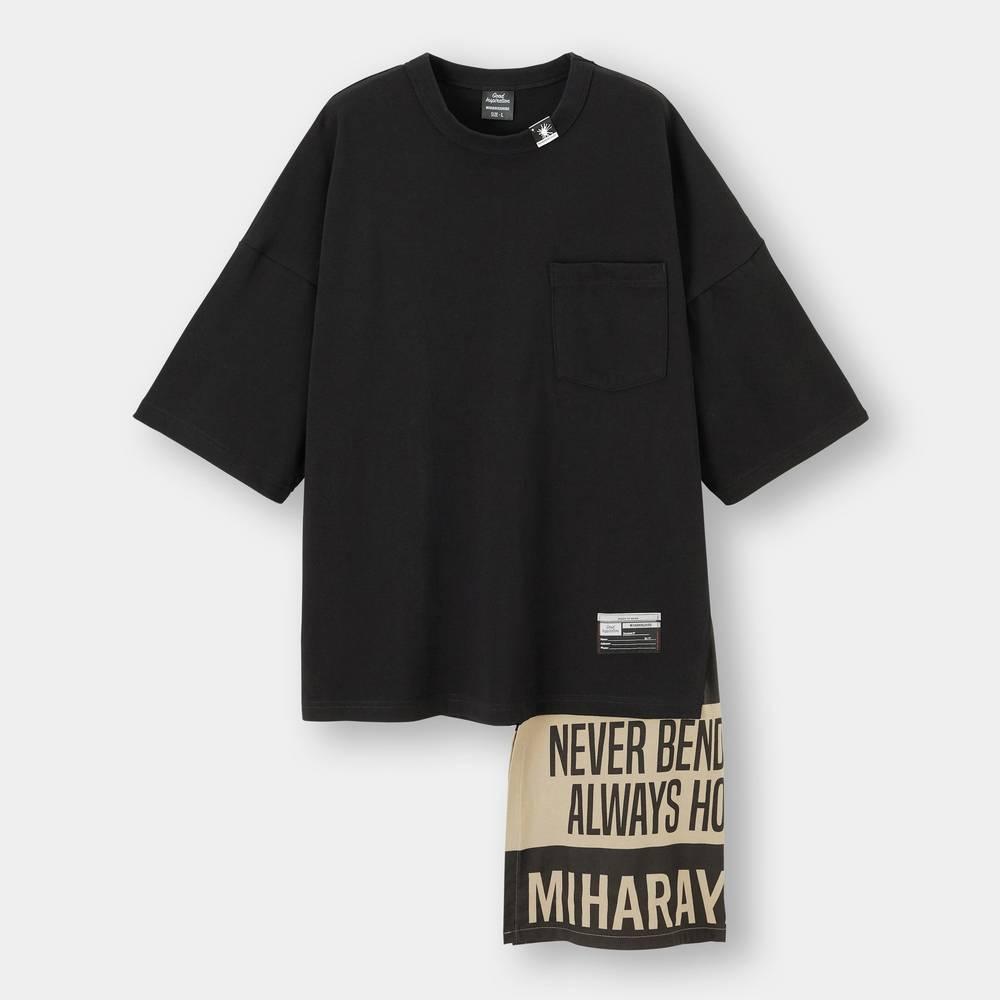 Woven Combination T-shirt 9