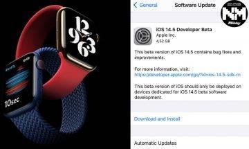 【iOS 14.5】iOS 14.5 / iPadOS 14.5 beta 測試版正式推出!Apple Watch可以幫iPhone解鎖 戴住口罩一樣得?!