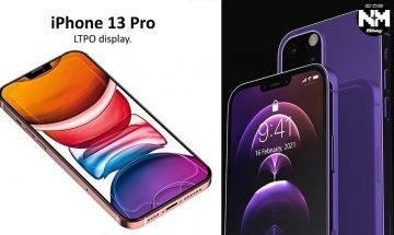 【iPhone 13】再有亮麗新色推出!新機螢幕刷新率可達240Hz兼同時容納Face ID及Touch ID?!