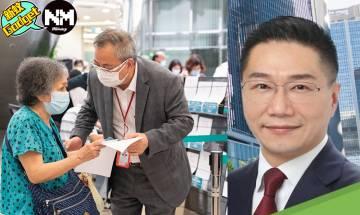 【財政預算案2021】澳門宣布派錢登記後下月收錢 香港乜都未有 倡打針加三千 派$5,000電子消費券 Alipay安裝教學懶人包(不斷更新)