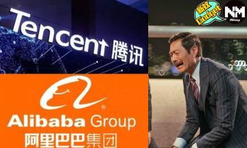 中國推《反壟斷法》打壓科技巨企 阿里巴巴跌穿200元創52週新低