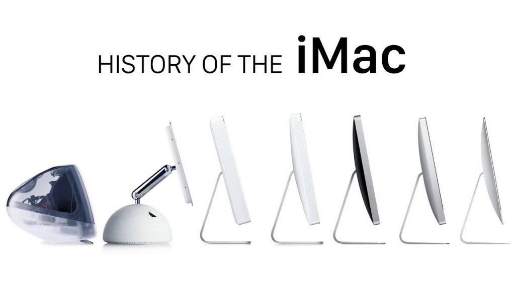 【Apple iMac 2021】iMac由2007年推出後的轉變,但近10年,iMac的外觀似乎就沒有太大變化