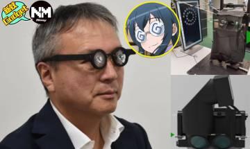 【近視救星智能眼鏡】日本研發近視救星 智能眼鏡有望年內開賣