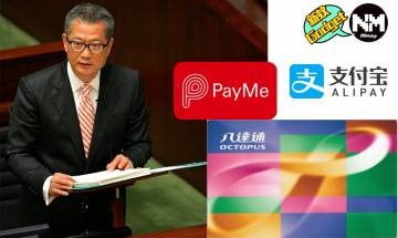 【財政預算案2021】派$5,000電子消費券 Alipay、PayMe安裝教學懶人包(不斷更新)