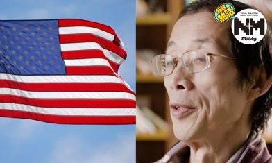 【反美教授】新春忍氣吞聲舉家居美國!網民:赴美是生活