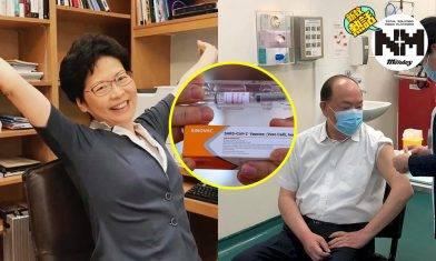 【新冠肺炎疫苗】香港下周二「開打」!首批100萬支、5類人優先接種!因打疫苗死亡最高可獲300萬