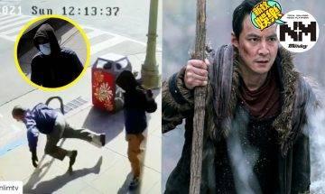 吳彥祖見91歲亞裔老人被襲!懸紅2.5萬美元緝兇