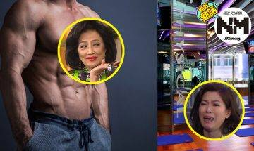 【小鮮肉】72歲婆婆慘被小鮮肉教練呃身家!碌爆卡月還3萬、無錢開飯   網民:考慮下係時候轉工
